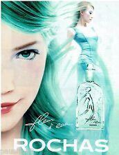 PUBLICITE ADVERTISING 115  1997  ROCHAS  parfum  FLEUR de ROCHAS femme
