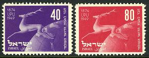 Israel 31-32, MNH. UPU, 75th anniv. Running Stag, 1950