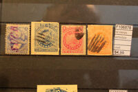 LOT STAMPS OLD BOLIVIA USED (F106878)