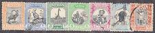 Sudan - 1951 - Sc 98-104 - Used/H - 98,100 H