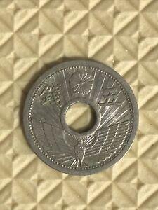 1935 Japan Showa Year 10 - 5 Sen Nickel Coin JC#557
