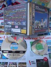Saturn:Shinseiki Evangelion 2nd Impression [TOP MANGA + SPINE] COMPLET - Jap