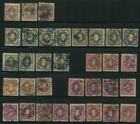 1891-1904, Sweden - SC#52-55, Complete Set- Used, Hinged.