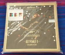 Alan Tam ( 譚詠麟 ) ~ 銀河歲月 Live Super Deluxe Edition 6 VINYLS Box Set (Vinyl LP)