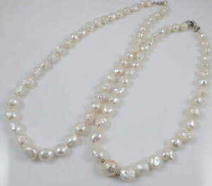 White Baroque Hedgehog Freshwater Pearl Necklace Sterling Silver Clasp 2 styles
