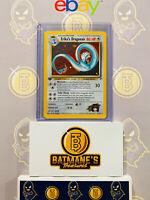 Erika's Dragonair 4/132 1st Edition NM Near Mint Gym Heroes Rare Holo Pokemon
