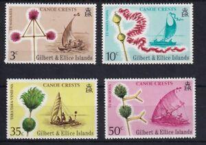 GILBERT AND ELLICE ISLANDS 1974 Canoe Crests Set LMM
