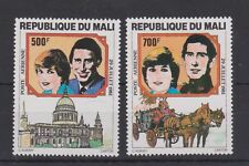 1981 Royal Wedding Charles & Diana MNH Stamp Set Mali