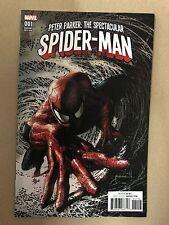 PETER PARKER SPECTACULAR SPIDER-MAN #1 1ST PRINT DEODATO VARIANT MARVEL (2017)