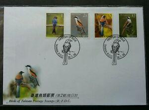 Taiwan Birds II 2008 Fauna (stamp FDC)