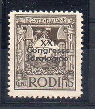 1930 ITALY EGEO XXI CONGRESSO IDROLOGICO 10 CENTESIMI INTEGRO A/10389