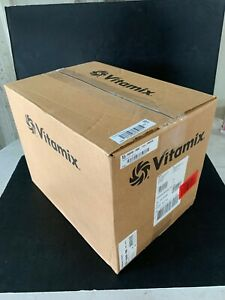 Vitamix 7500 Blender - 64oz - Low Profile - Model: VMO158 - Black