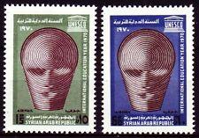 Syrien Syria 1970 ** Mi.1138/39 Erziehung Education Bildung Emblem Statue Mask