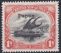 PNG931) Papua 1907 Lakatoi small 'Papua' overprint watermark vertical 1/- Black