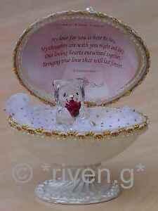 VALENTINES GIFT@MY TRUE LOVE@Unique@Faberge-Based Design@22kt@Glass@Love Verse