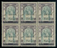 1909 Thailand Siam Satang Surcharges Wat Jang issue 3s on 3a Mint Block 9 Sc#132