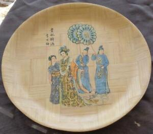 Vintage Authentic Bamboo Plate - VGC - LOVELY COLLECTIBLE PLATE - PRETTY DESIGN