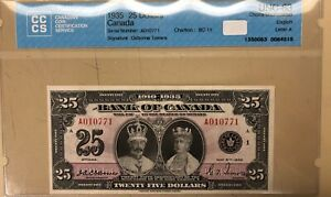 1935 Bank of Canada $25 Banknote CCCS Choice 63 - Cat#BC-11 - S/N: A010771/A