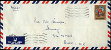 SIngapore 1970 Commercial Airmail Cover To UK #C37835