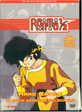 Ranma 1/2 Season 3 DVD Hard Battle TV Anime Box Set Viz Video Rumiko Takahashi