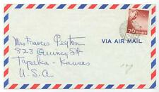c1958 Japan native cancel Air Mail cover to Kansas - 70 Sn Air solo