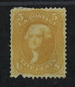 CKStamps: US Stamps Collection Scott#67 5c Jefferson NG Pulled Perfs Thin