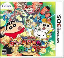NEW 3DS Crayon Shin-chan Gekiatsu! ODEN WORLD Great confusion!! Japan ver. furyu