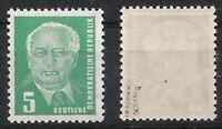 DDR Nr.322 bXI tiefst geprüft Schönherr ** Wilhelm Pieck 1952, postfrisch