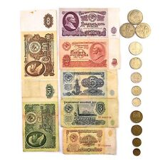 FULL CCCP 1961 USSR MONEY COLLECTION RUBLES BANKNOTES AND KOPEKS COINS SET