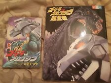 Godzilla vs Mecha Godzilla Japanese comic and live action (japanese dialogue).