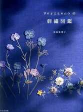 Veriteco's FLORAL Embroidery Collection - Japanese Craft Book