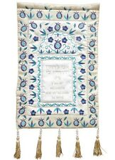 Judaica Wall Hanging Ani Le Dodi Blue Pomegranates Wall Decor English & Hebrew