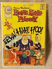 HONG KONG PHOOEY #1 MAY 1975 CHARLTON COMICS HANNA-BARBERA KEY 1ST APPEARANCE