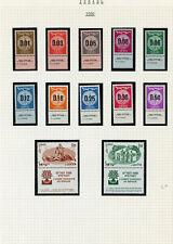 Israel Lot - 1960 - 20 Issues