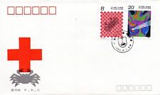 1989 China Cancer Prevention and Resistance First Day Cover