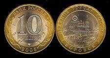 RUSSIA 10 ROUBLES 2005 TOWNS BOROVSK BIMETAL  UNC