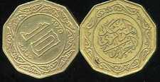 ALGERIE  ALGERIA 10 dinars 1979 ( bis )