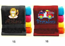 Personalized Bath/Beach Towel with FREE Custom Embroidery - Children Theme