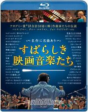 Score  A Film Music Documentary Blu-ray w/Tracking# form JAPAN Free shipping NEW