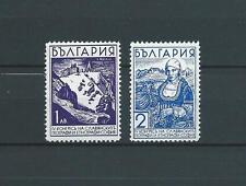 BULGARIE - 1936 YT 287 à 288 - TIMBRES NEUFS* charnière