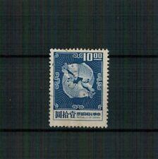 Z88 Rep. CINESE splendido francobollo