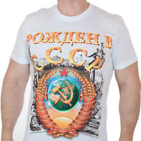 """White t-shirt """"Born in the USSR"""" with a color print.Natural cotton 100% T-Shirts"""