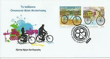 Greece 2014- Bicycle - Fdc with 2 self adhesive stamps from booklet-unofficial
