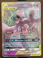 Pokemon Card  MEWTWO & MEW  GX  Ultra Rare 71/236  UNIFIED MINDS **MINT**
