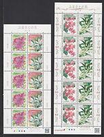 JAPAN 2011  Prefecture Flower Series No 10  Mini S/S x 2 stamp