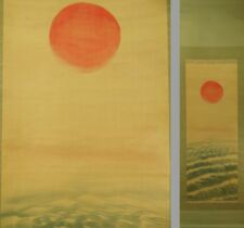 YK761 KAKEJIKU Sunrise Hanging Scroll Japanese Art painting Picture Geijyutu