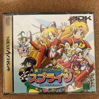 Used Sega Saturn Tinkle Star Sprites shooting game Video Game F/S from Japan