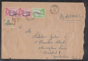 Dominica Air Mail Cover to Bradford, England - 1957 G.P.O. Dominica CDS's
