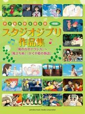 New Piano solo Studio Ghibli Works All 54 songs Music book Japanese w/Tracking
