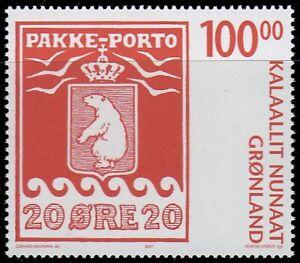 GREENLAND Sc. 497 100k Parcel Post Anniv. 2007 MNH